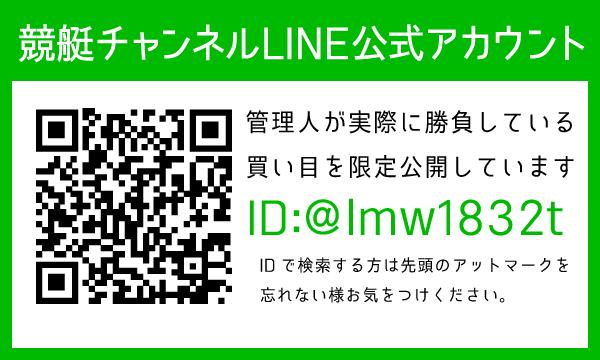 LINEQRコード画像