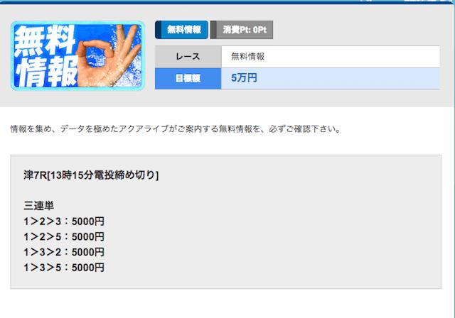 chan0125