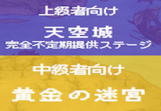 chan0112
