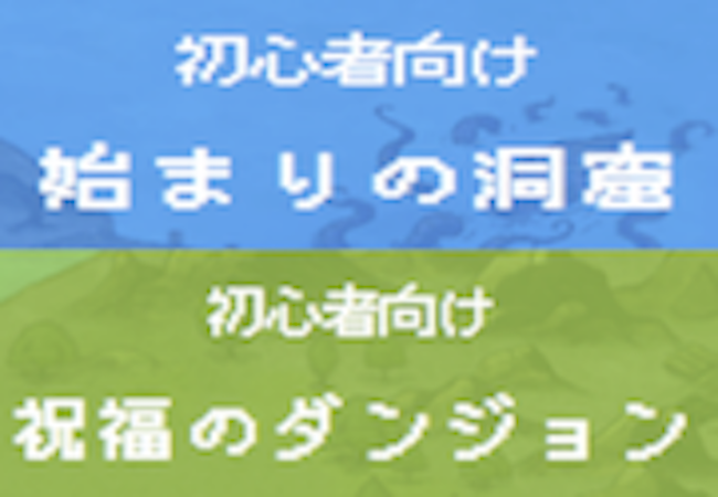 chan0114