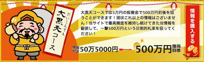 chan0180
