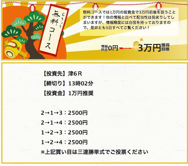 chan482