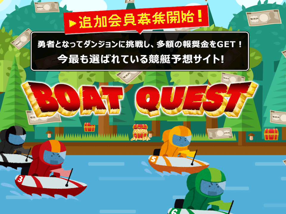 boatquest