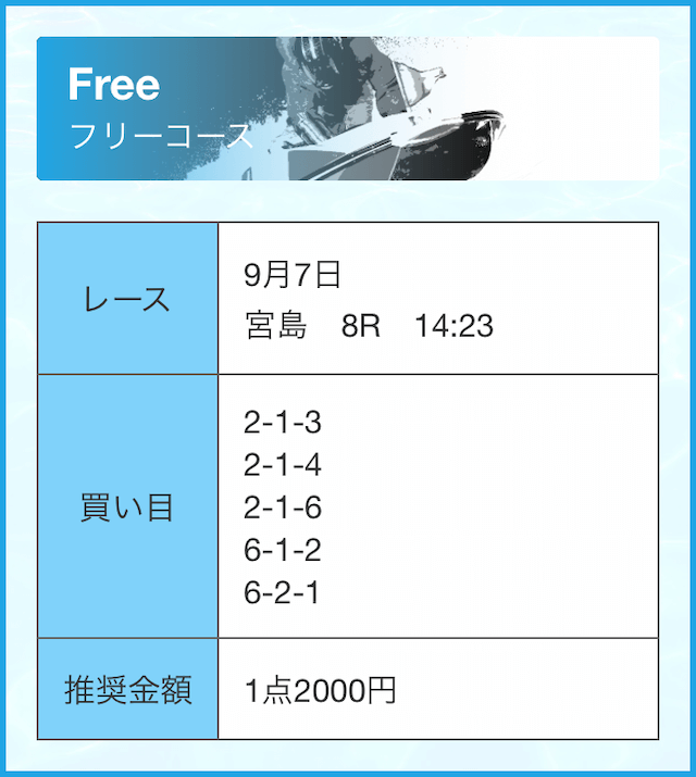 chan2414