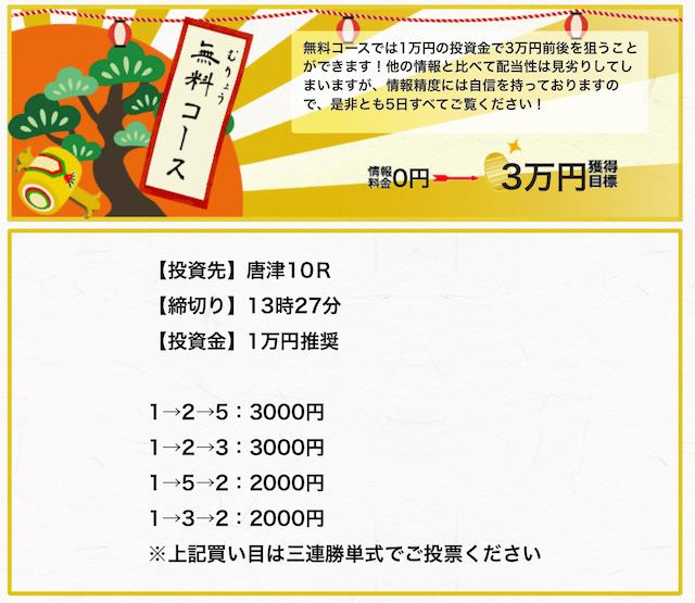 chan2422