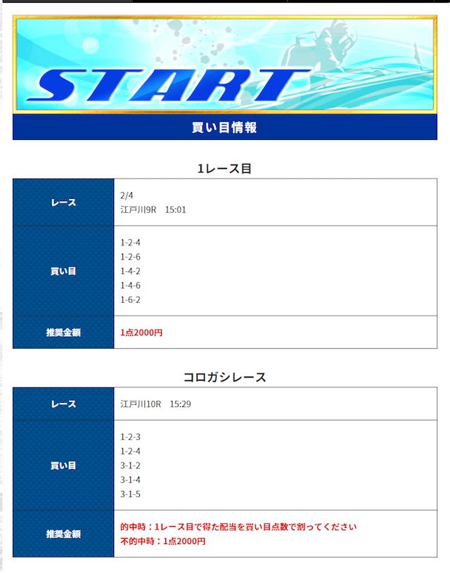 chan0223