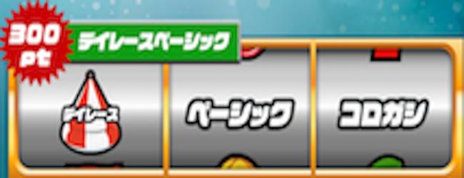 chan0102
