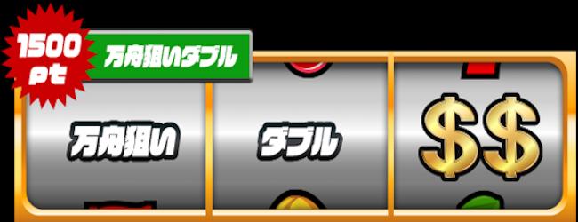 chan0100