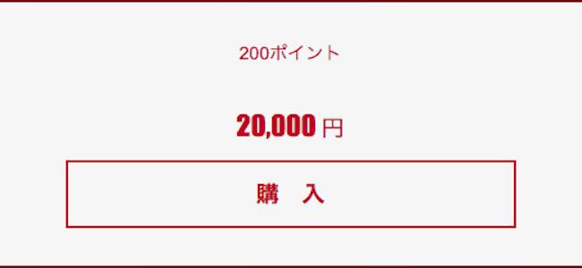 chan0138