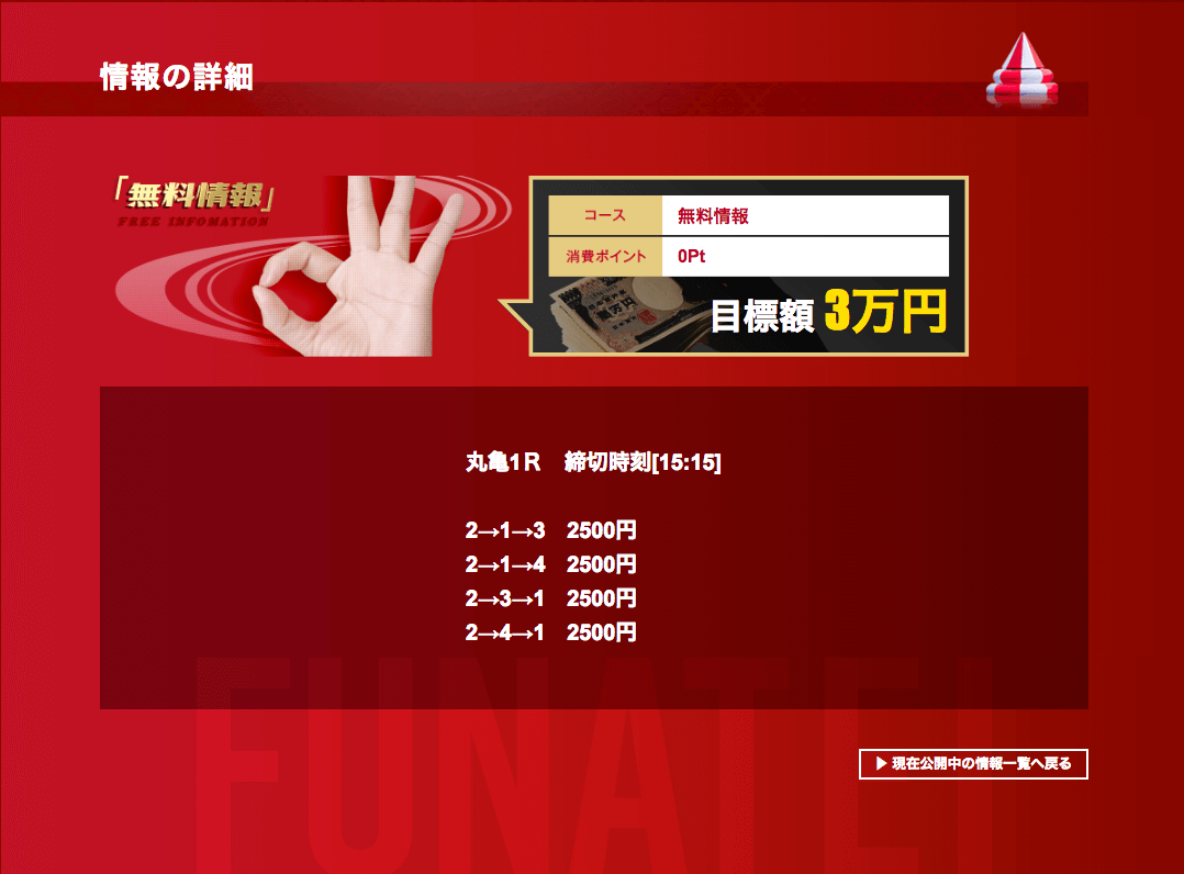 chan0141