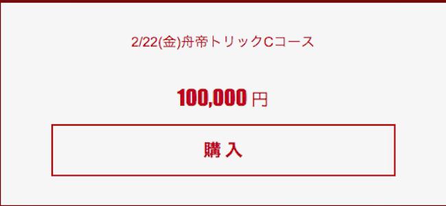 chan0136