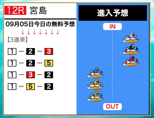 chan2417
