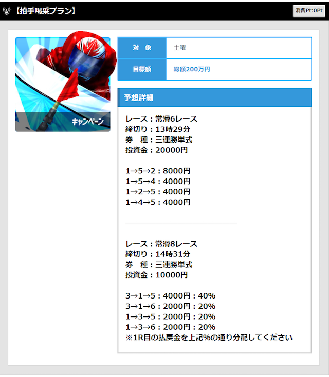 chan0241