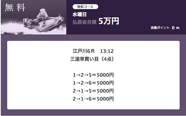 chan502