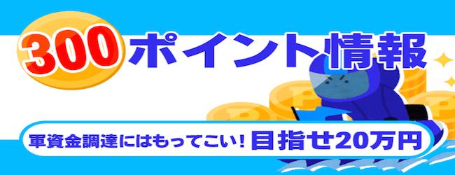 chan0219
