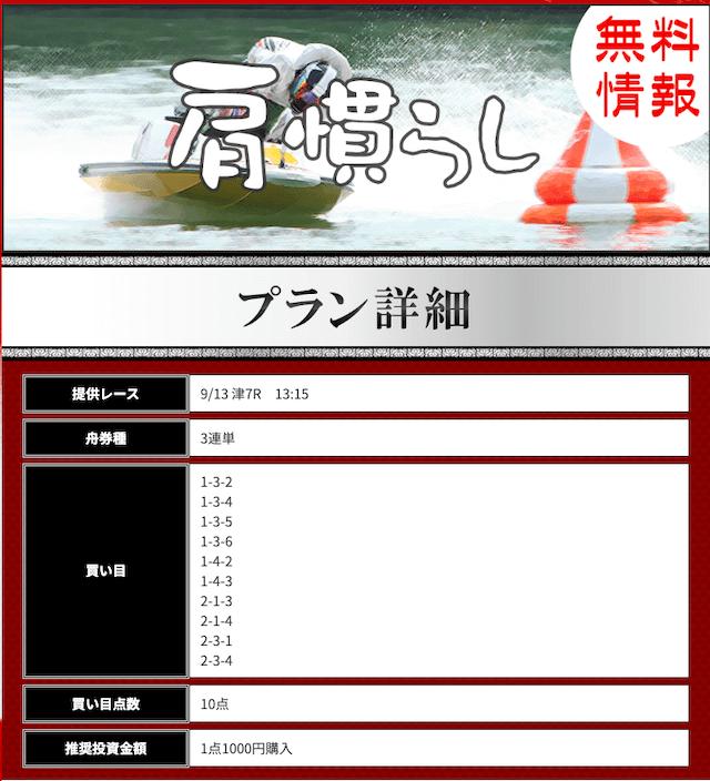 chan2405
