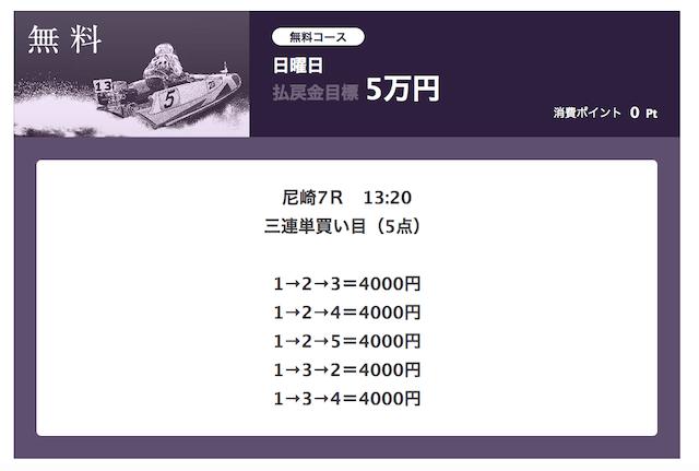 chan2427