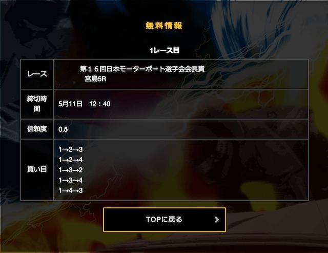 chan489