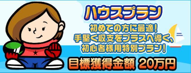 chan0287