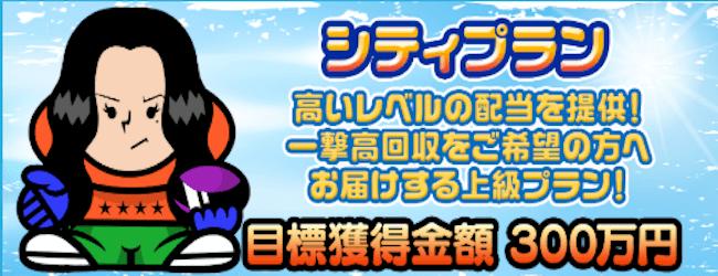 chan0290