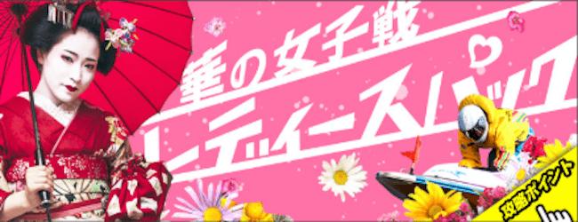 chan325