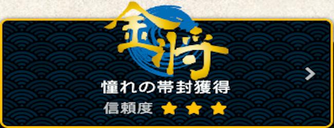 chan364