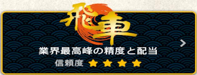 chan367