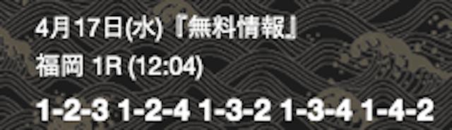 chan375