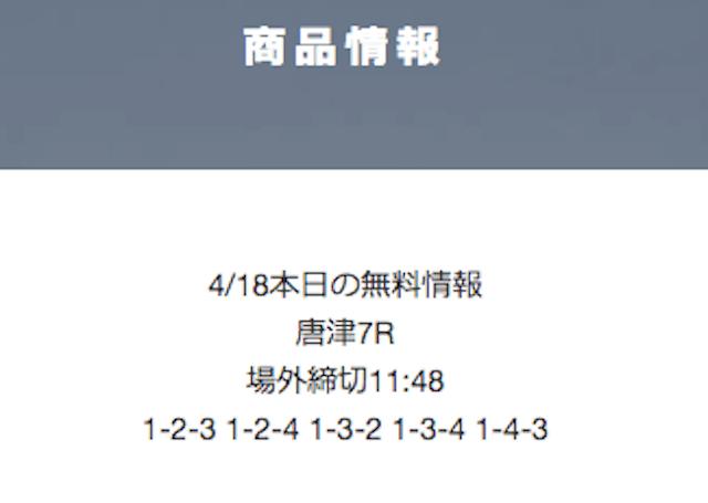 chan431