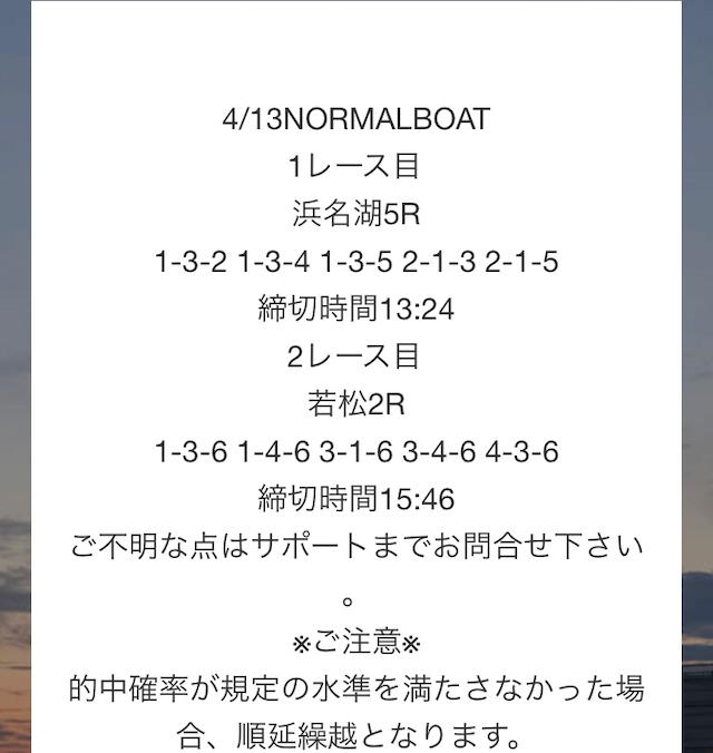 chan432