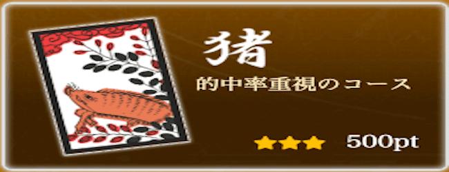 chan441