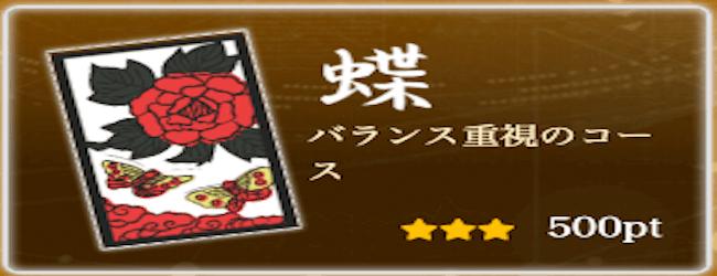 chan443