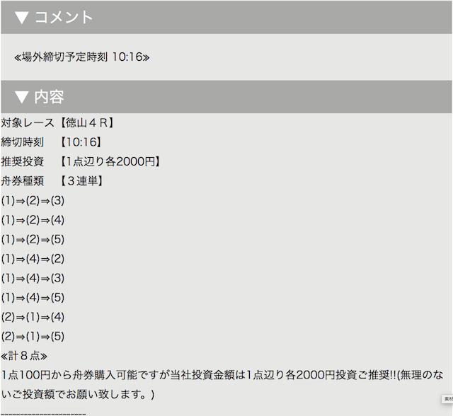 chan646