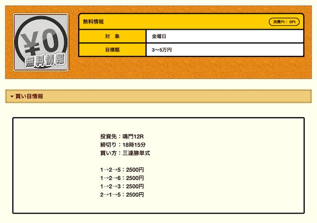 chan706