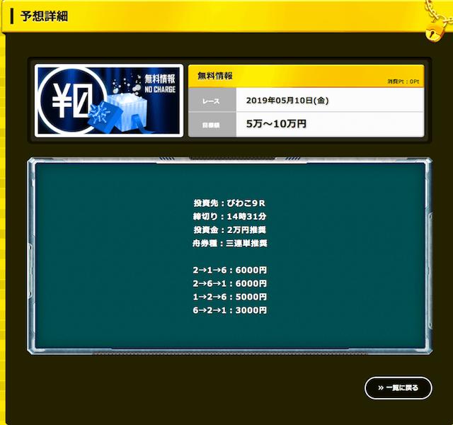 chan487