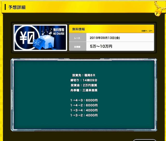 chan2401
