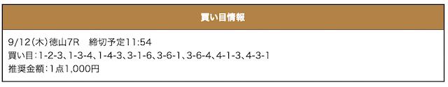chan2382