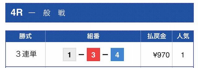 2019年10月16日多摩川04R