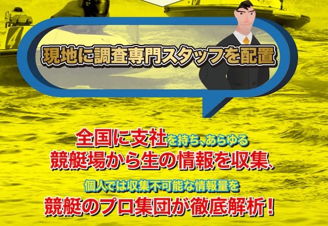 gyouretsu001