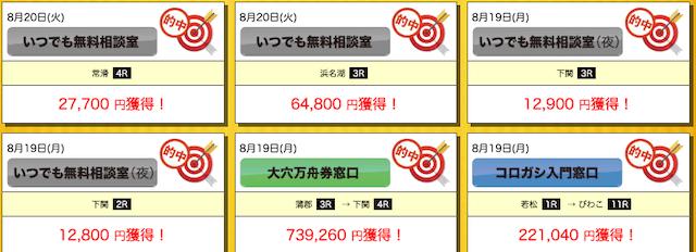 gyouretsu007