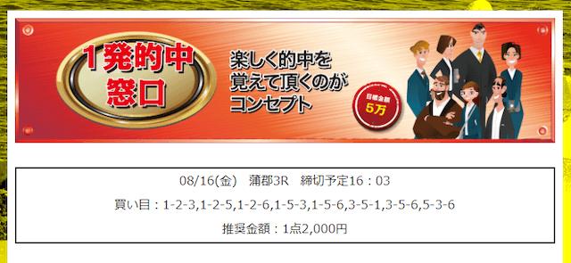 gyouretsu003