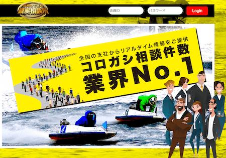 gyouretsu_thumbnail