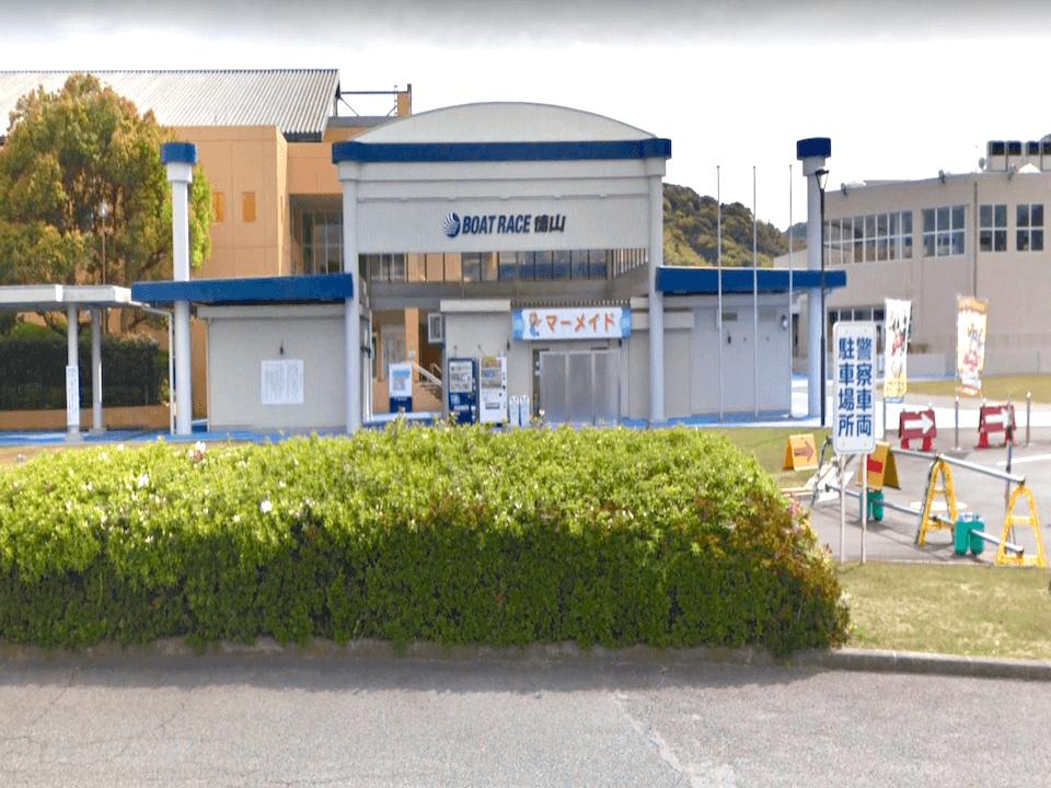 徳山競艇場画像