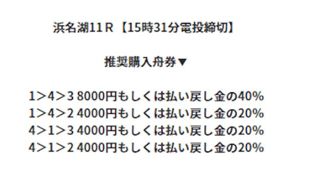 chan4052