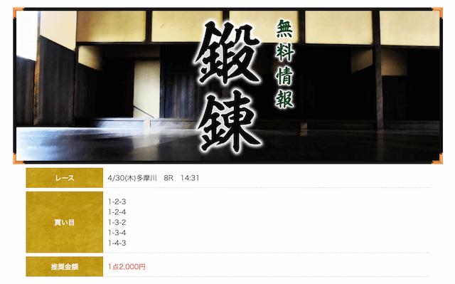 chan6478