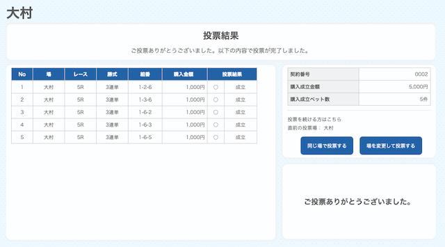 chan6470