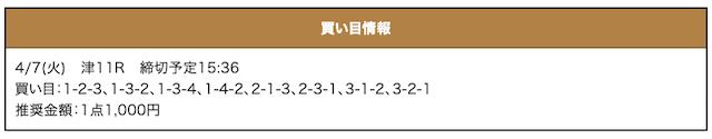 chan6498